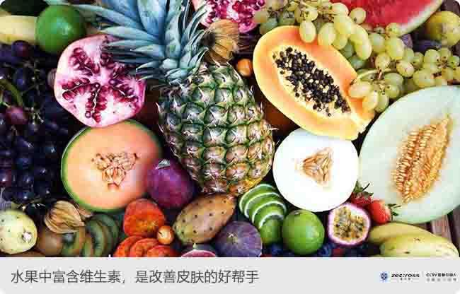 水果可以改善痘痘问题